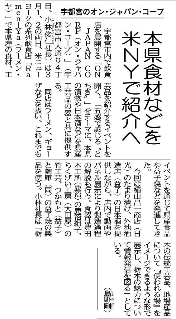 shimotuke@toshihitokobayashi